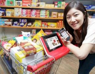 RFID Presente ou Futuro para o varejo nacional?